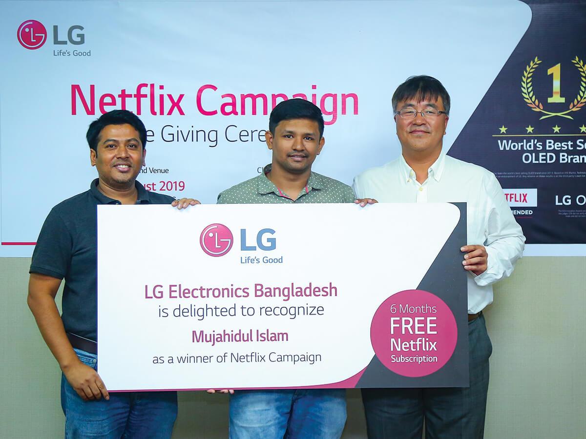 LG Electronics Bangladesh - Netflix Campaign 2019