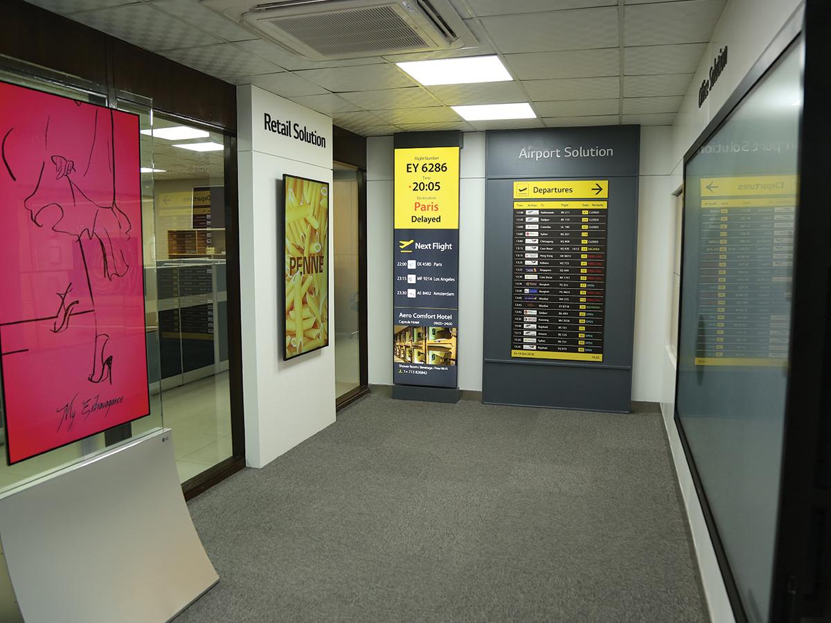 LG Bangladesh Information Display Solution Center
