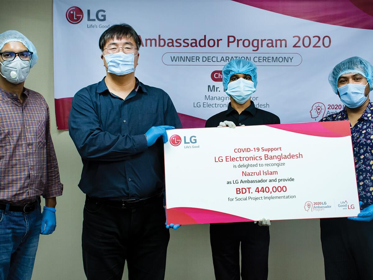 LG Ambassador Program 2020